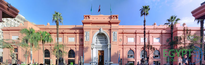 Cairo Museum of Egyptology
